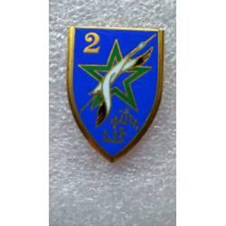 2e Division d'Infanterie Marocaine émail type 3