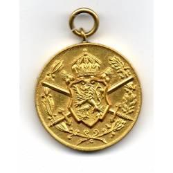 BULGARIE : Médaille Commémorative 1914-1918