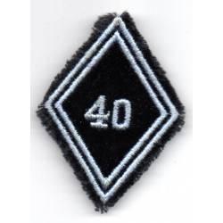 losange 40e Régiment de Transmissions