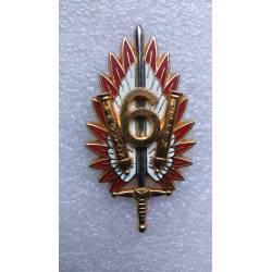 6e Promotion EOR de l'Artillerie Ltn GUYON GELLIN