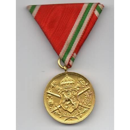 Médaille Commémorative 1915-1918 Bulgarie