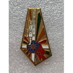 42e Régiment d'Infanterie - doré