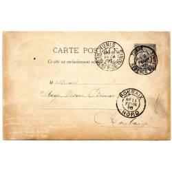 Carte postale de la Régence de Tunis datée du 03/02/1896