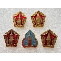 lot de 5 broches pin's russes cathédrales