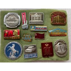 lot de 13 broches pin's russes divers