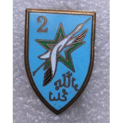 2e Division d'Infanterie Marocaine