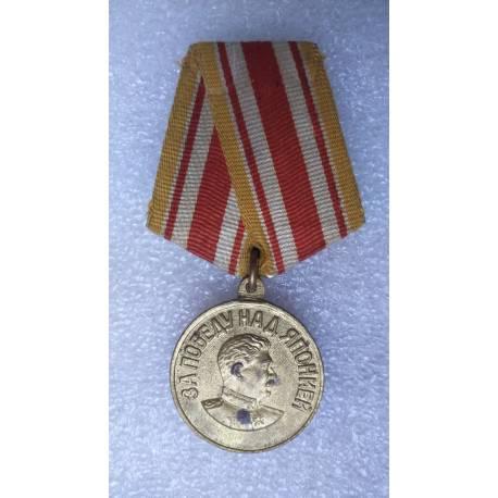 URSS : Médaille pour la Victoire sur le Japon