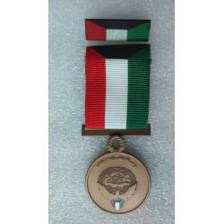 USA : KUWAIT Liberation Medal